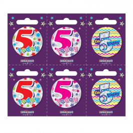 Age 5 Small Badges (6 assorted per perforated card) (5.5cm)